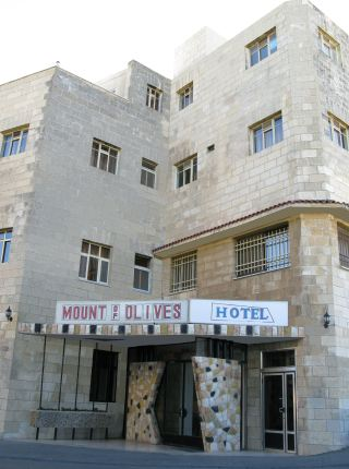 Welcome to the Mount of Olives Hotel.